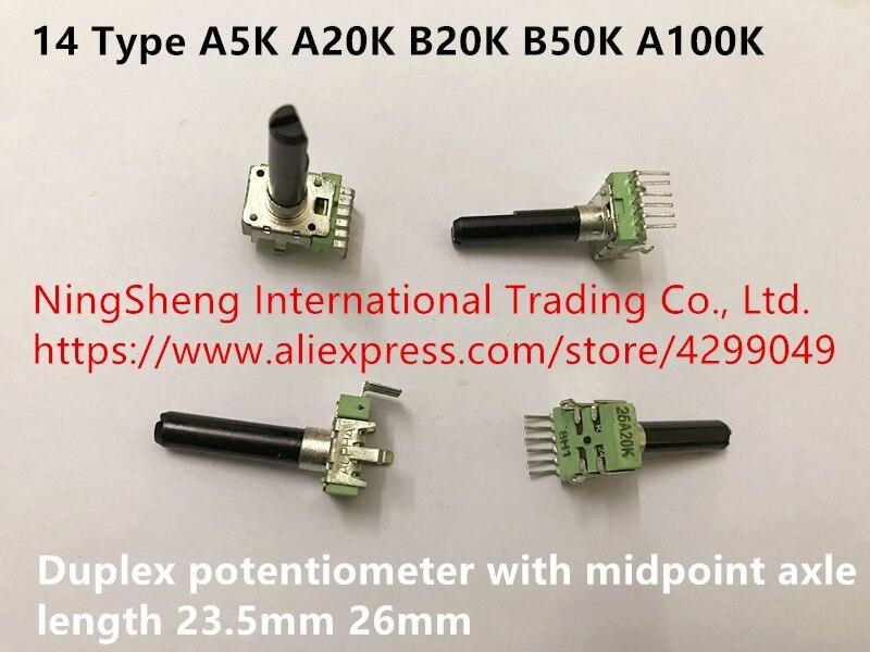 Оригинальный новый 100% импорт 14 Тип A5K A20K B20K B50K A100K с середины дуплекс потенциометра длина оси 23,5 мм 26 мм (переключатель)