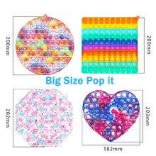 Grande tamanho popit push bubble 20cm tie-tingido arco-íris cor brinquedos brinquedos sensoriais oversize alívio do estresse brinquedo poppit crianças presente