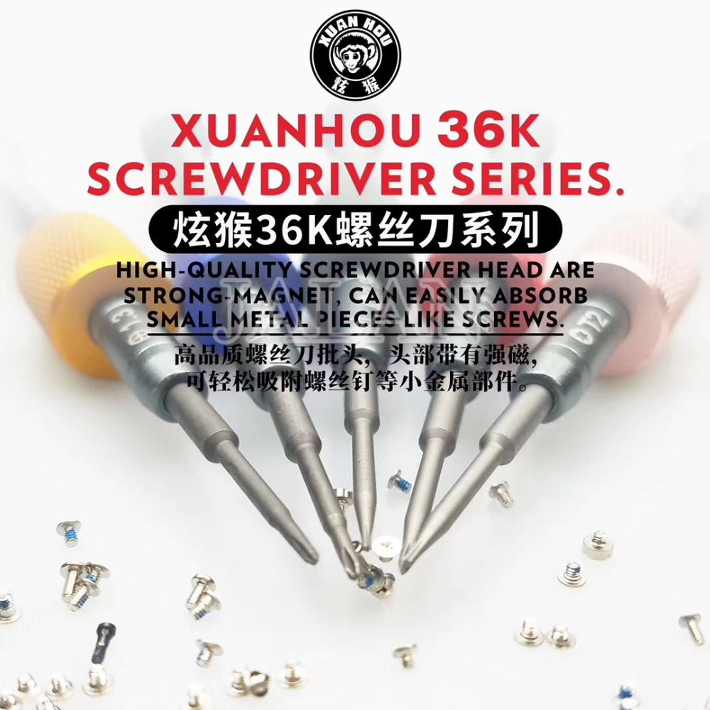 XUANHOU 36K Multi function Screwdriver mobile phone repair tool Set for iphone disassemble opening tool with magnetic force|Phone Repair Tool Sets| |  - title=