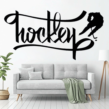 Hockey Wall decal Teamplay Ice Sport svg Washer Fan Hockey stick Motivation Healthy Wall Sticker Vinyl Decal Room Decor B186 1