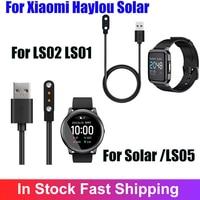 Smartwatch Dock caricabatterie adattatore cavo di ricarica USB magnetico per Xiaomi hay485 Solar LS05/LS02/LS01 caricabatterie Smart Watch