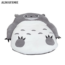 ALWAYSME 130x200CM Totoro One Piece Design Lazy Sofa Bed Cover Tatami Mats Without Filler Cotton Inside