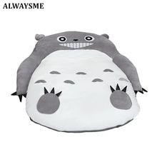 ALWAYSME 130x200CM Totoro Un Pezzo di Design Pigro Divano Letto Copertura Tatami Stuoie Senza Cotone di Riempimento Allinterno
