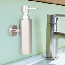 Stainless Steel Hand Liquid Lotion Soap Sanitizer Bottle Pump for Home Bathroom Wall Mounted Liquid Soap Dispensador Organizer