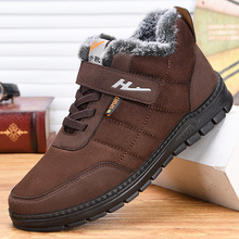 Coslony men boots winter work shoes for men warm Men's Shoes Sneaker Ankle Boots Snow Boots Flat Casual 2021 Plush Fur Boots