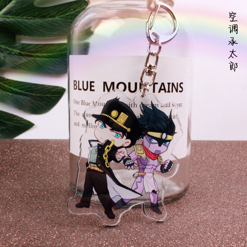 Anime Jojo Bizarre Adventure Keychain Cosplay Prop Accessories Key Ring Jewelry Pendant