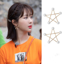 Latest Design Brand Star Simple Popular Gold Stars Stud Earrings for Women Female Models Five Gifts