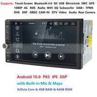4GRAM 64ROM 8Cores 7'' Android 10.0 Auto Radio 2DIN Universal Car NO DVD player GPS Stereo Audio Head unit Support Bluetooth DAB