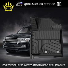 TPE car floor mats For Toyota Land Cruiser 200 or Lexus Lx 570 5/7 seat Left 5/7