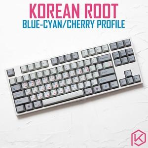Image 1 - Kprepublic 139 Korea Koreanische wurzel schrift sprache brief Kirsche profil blau cyan Dye Sub Keycap PBT gh60 xd60 xd84 tada68 87 104