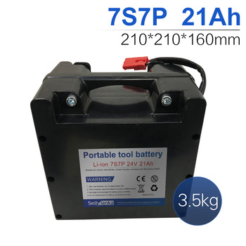 24V 21Ah 7S7P Li-ion battery Dedicated to electric wheelchairs Replaceable lead-acid battery 210*210*160mm