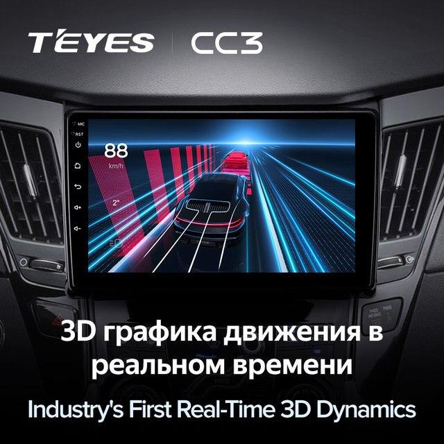 TEYES CC3 Штатная магнитола For Хендай Соната For Hyundai Sonata 6 YF 2009 - 2014 до 8-ЯДЕР, до 6 + 128ГБ 27EQ + DSP carplay автомагнитола 2 DIN DVD GPS android 10 мультимедиа автомобиля головное устройство 5