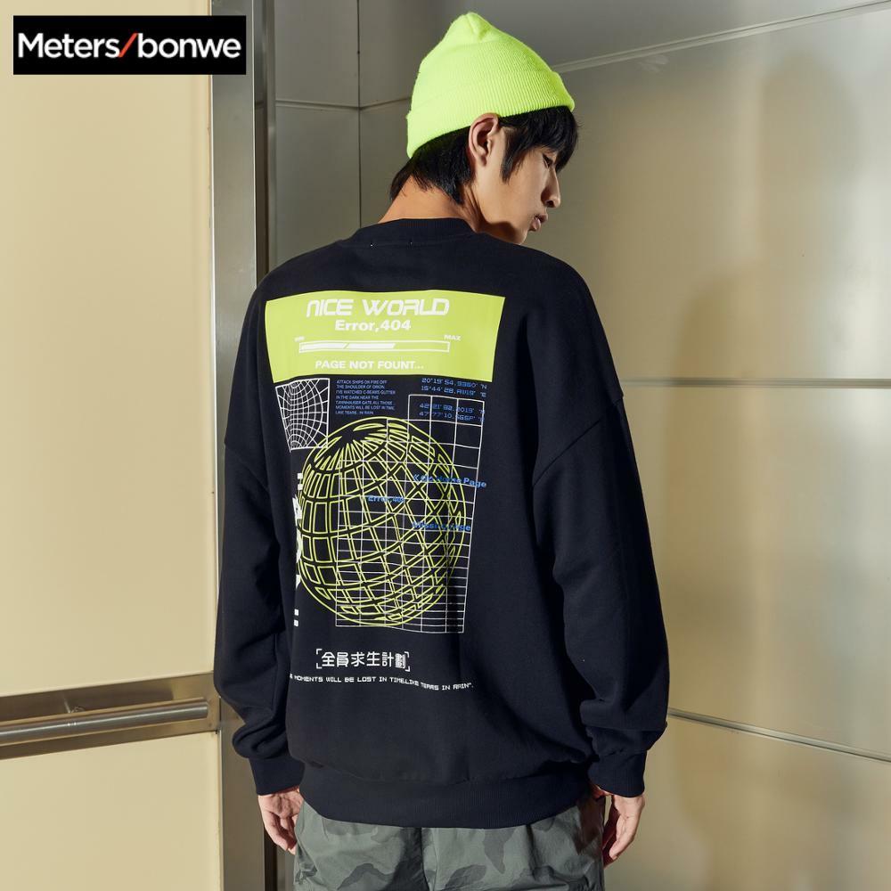 Metersbonwe 2020 New Spring Sweatshirt Men High Quality Loose Big Printing Sweatshirt Fashion Trends Men's Skateboard Sweatshirt