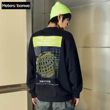 Metersbonwe 2020 nouveau printemps sweat hommes de haute qualité en vrac grande impression sweat-shirt tendances de la mode hommes Skateboard sweat-shirt(China)