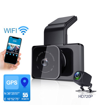 K10 Car DVR Camera WIFI GPS Front 1080P Rear 720P HD Night Vision Parking Dash Cam With WiFi Module Support Mobile APP Video image