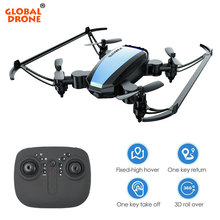 Global Drone GW125 bolsillo Drones para niños altitud helicóptero RC Mini Drone Wifi FPV RC Quadrocopter pieza del SYMA X5C QC-16(China)