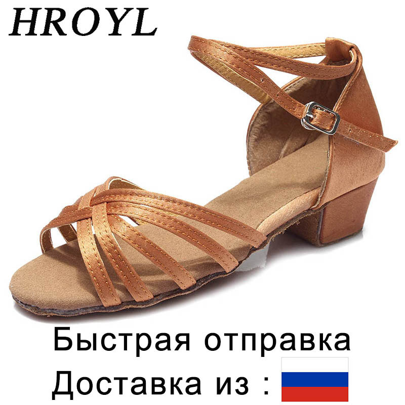 Hot Selling Latin Dance Shoes Girls Ballroom Dancing Shoes Ladies Dance Sandals Salsa Shoes Fast Shipping From RUSSIA  HROYL