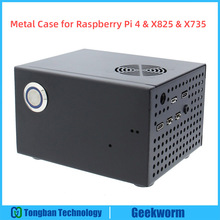 פטל Pi X825 SSD & HDD SATA התאמת לוח מתכת מקרה + מתג + מגניב מאוורר, כוורת מארז עבור X825 פטל Pi 4 דגם B X735