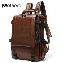 School Backpack Male Shoulder Bags High Quality Genuine Leather Men's Backpacks 15 Inch Laptop Bag Cow Leather Travel Backpacks yupinxuan luxury cow leather backpacks for men large travel bags real leather high capacity genuine leather backpack male bag