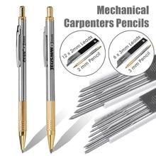 Механические карандаши с 2 мм/3 мм выводами для столярных строителей, сцепления 2B, карандаш + 2 карандаша для рисования, инженерная маркировка
