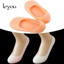 Leyou/1 пара силиконовых увлажняющих носков унисекс; гелевые носки для пятки; носки для ухода за кожей ног; нескользящие вставки