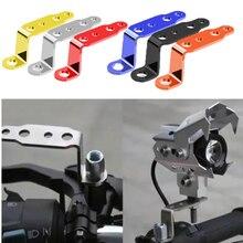 Многофункциональные аксессуары для модификации мотоцикла кронштейн