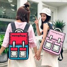 B02093 персонализированные ACG аниме стиль женский рюкзак мужской ранец контрастный цвет школьные сумки на плечо для девочек-подростков сумки