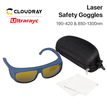 Ultrarayc 1064nm Laser Safety Goggles Style D OD4+ CE Protective Goggles For 190-420nm & 850-1300nm Fiber Laser  Machine 635nm 808nm laser protective goggles laser safety glasses ce certified