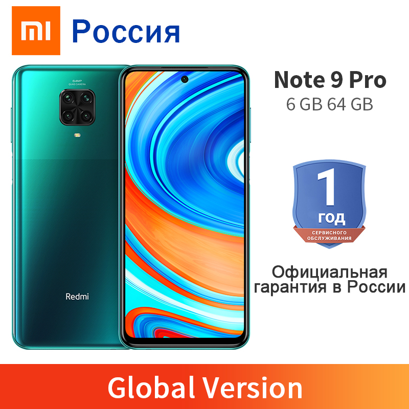New Global Version Redmi Note 9 Pro 6GB 64GB NFC Mobile Phone 64MP Quad Camera Snapdragon 720G 33W Fast Charger In Box 2400x1080|Cellphones|   - AliExpress