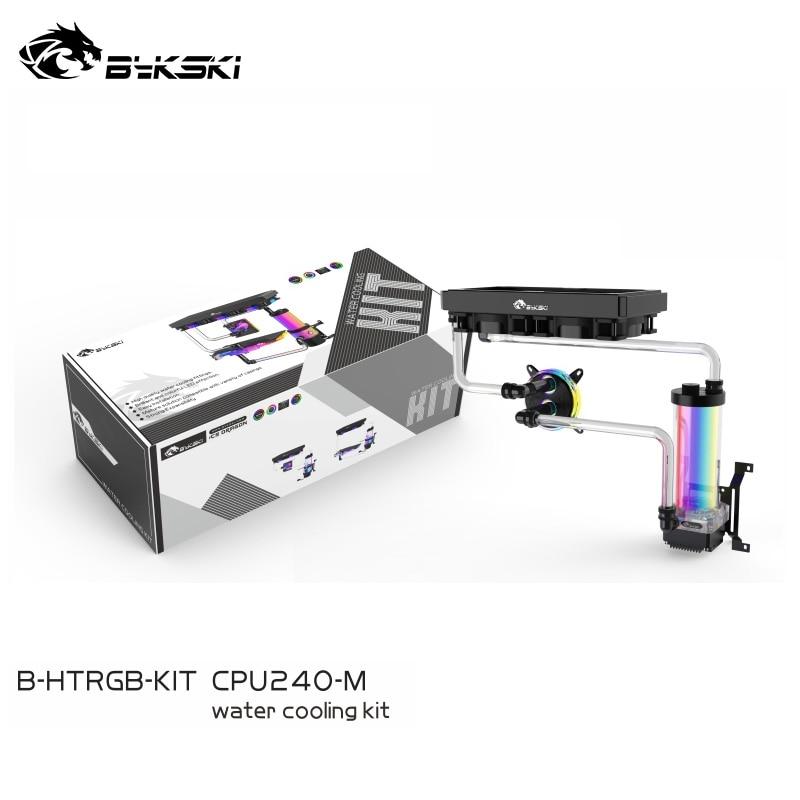 Bykski Simple split Water Cooling PETG Hard Tube Kit ,included fittings air valve,fan ,radiator ,Seller Recommend 1