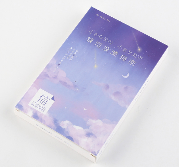 Sky River Paper Postcard(1pack=30pieces)