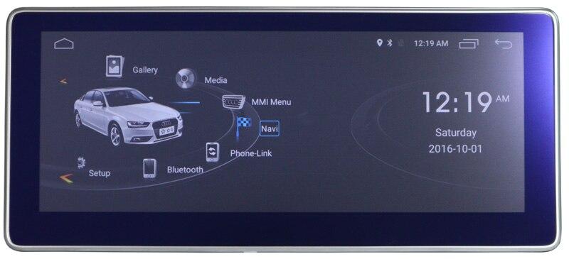 anti glare screen audi