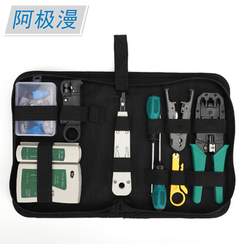 network Household Repair Hardware Tool Tool Combination Network Cable Combination Network Installation Kit Network Cable Pliers Set