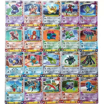 Pokémon Card Kids Games Gordon Phoenix Snow Rabbi Card Pokemon Game Card Collection Series Hobby Set Chinese and English Cards gordon elizabeth english download [b1 ] wb