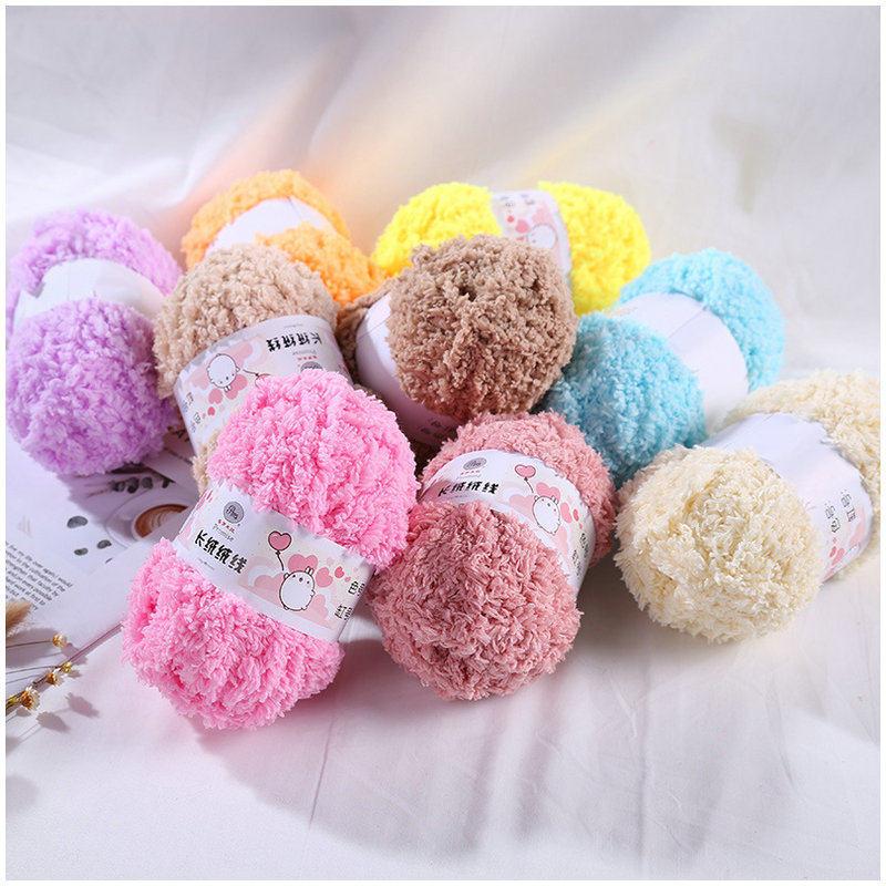 Qinghengyong 2pcs Coral Velvet Yarn Fluffy Dolls Yarn Coral Velvet Blanket Shoes Baby Cloth Polyester Velvet Knitting Thread light blue