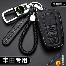 Leather Car Key Case Cover Key Bag Shell Protector for Toyota COROLLA Levin Camry RV4 Highlander CHR Rongfang IZOA  Accessories