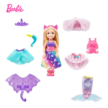 Barbie Dreamtopia Chelsea Doll and Dress-Up Set 12 Fashion Pieces Themed to Princess Mermaid Unicorn and Dragon GTF40