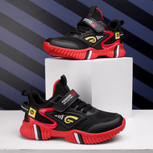 Детские кроссовки для мальчиков Модные дышащие нескользящие