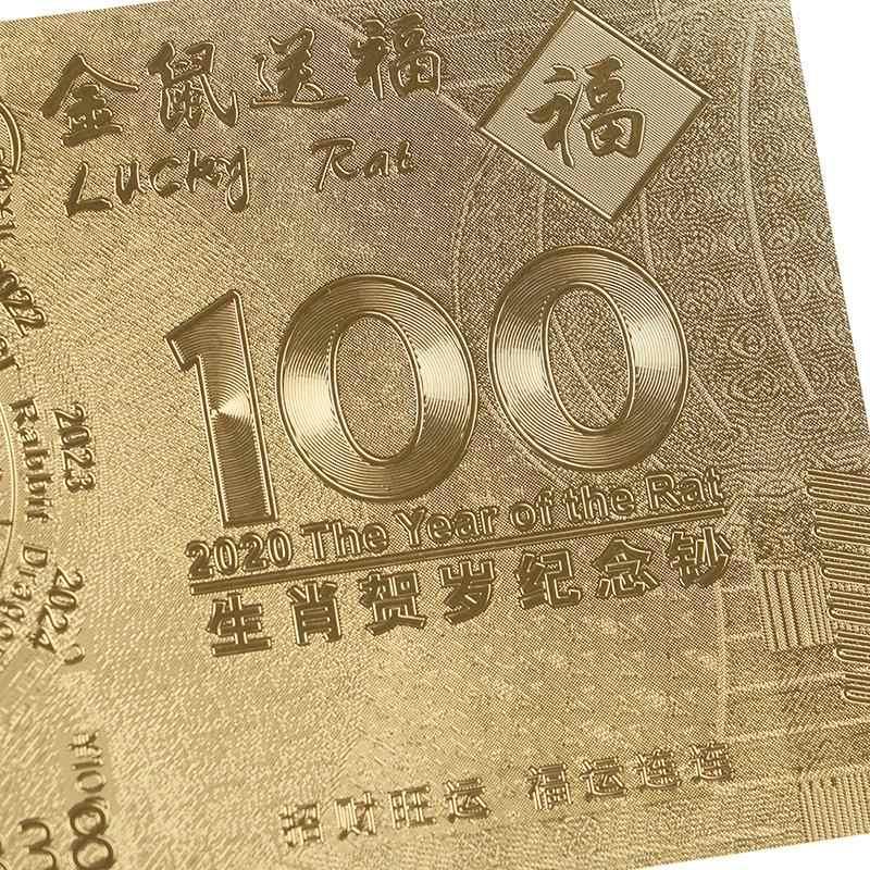 Anno del Topo Piatto di Oro Commemorativa Soldi di Carta Zodiaco Cinese Da Collezione
