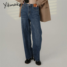 Patchwork Jeans Trousers Denim Pants Loose Vintage High-Waist Straight Women Casual Yitimoky
