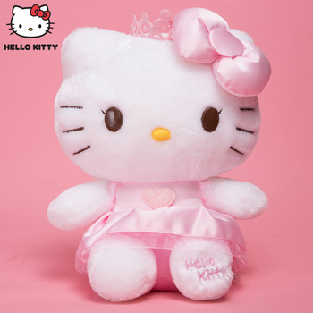 18cm Hello Kitty Anime Plush Doll Lucky Cat Kawaii Cute Toy Gifts for children a birthday present