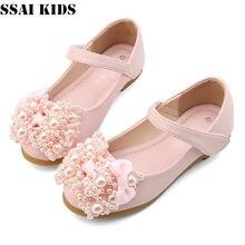 Детская кожаная обувь ssai для девочек женская janes модная