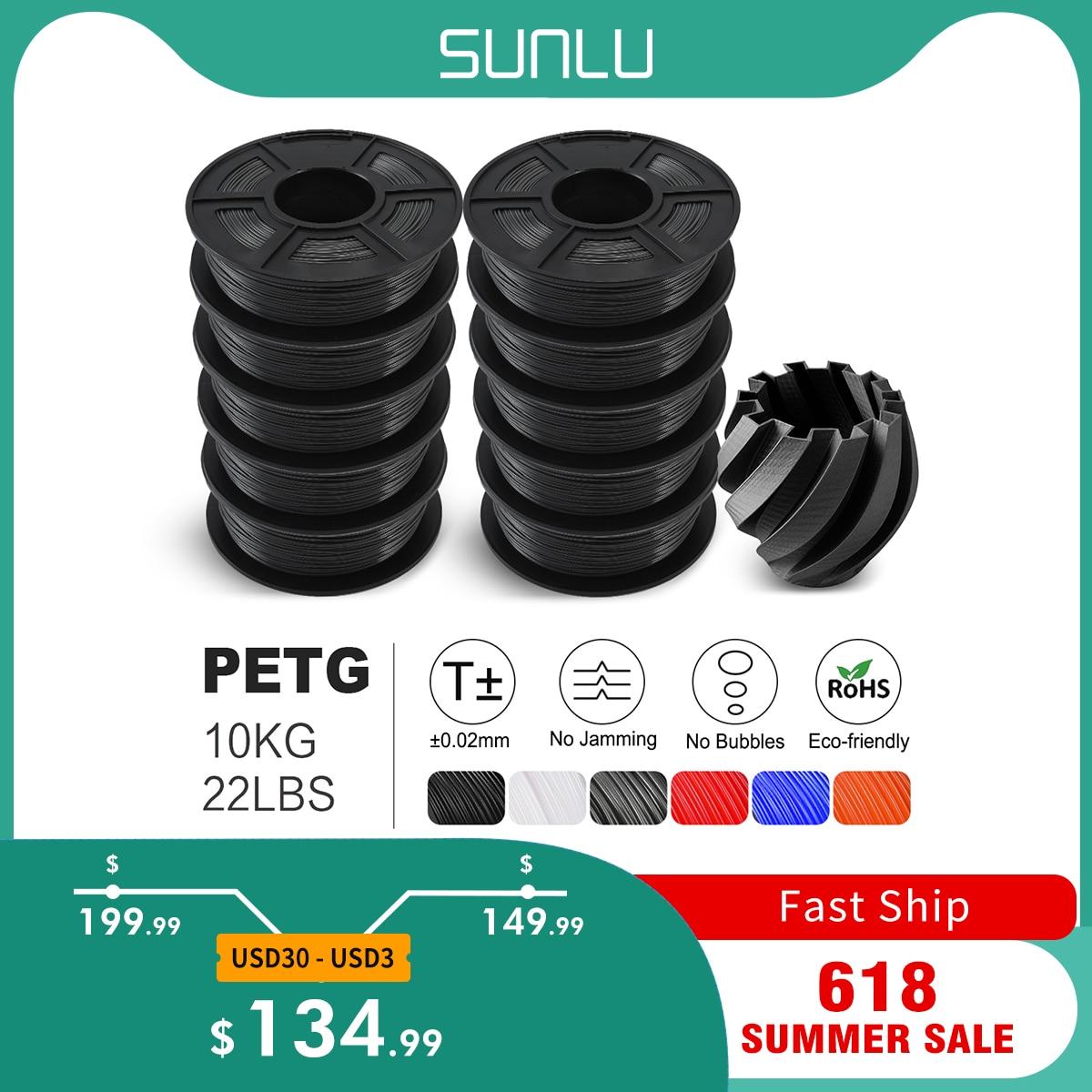 SUNLU материал для 3D-принтера PETG 1,75 мм с катушкой, высокая прочность, без пузырьков, 10 рулонов/комплект, нить PETG 10 кг