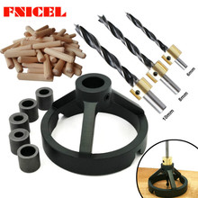 Woodworking Drilling Tool Aluminium Alloy Joinery System Kit Vertical Hole Jig Drilling Guide Fast Positioning Puncher Locter