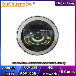 Ouchuangbo 4G Android 10 Car Radio GPS Audio Stereo For Mini Clubman One S R55 R56 R57 R58 R60 Sliver 2007-2010 With 32GB 8 Core