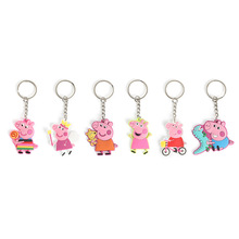 Peppa Pig Little George Keychain Animal Bag Pendant Doll Cartoon Action Character Toy Child Gift