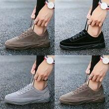 Модная мужская повседневная обувь; Дышащая сетчатая Мужская