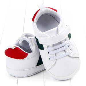 Baby Casual Sports Shoes Boys