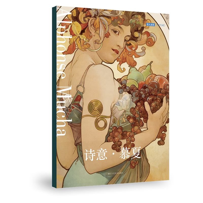 12 Sheets/Set Alphonse Mucha Poetic Series Postcard Beautiful Girl Greeting Card Birthday Letter Gift Card