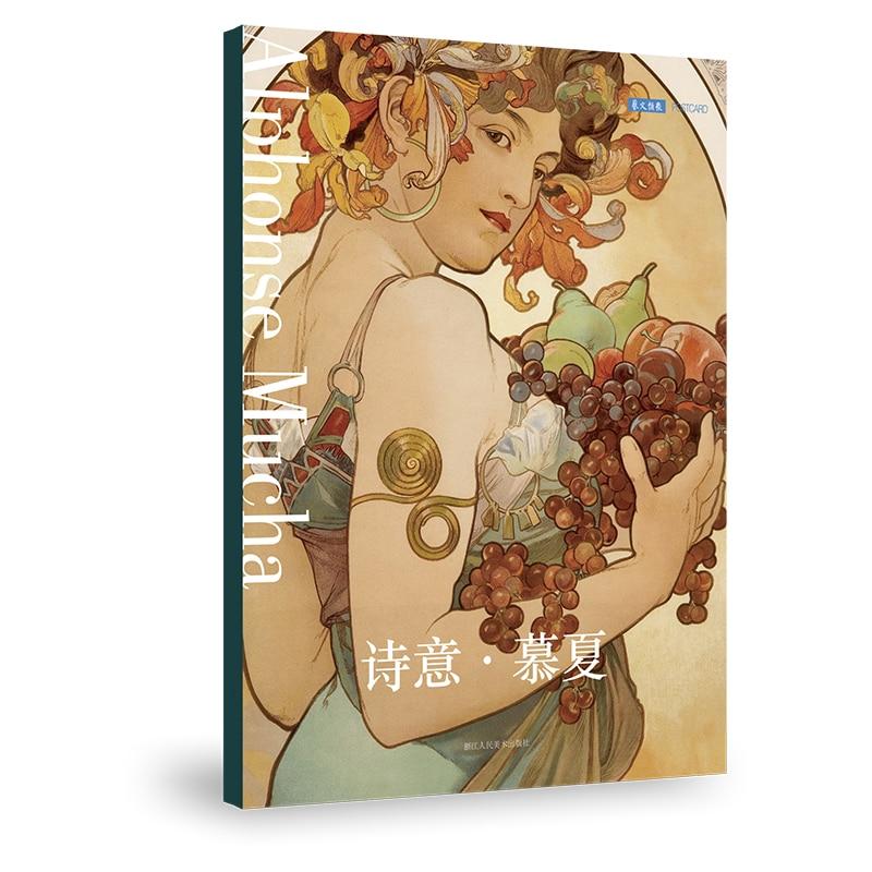 12 Sheets/Set Alphonse Mucha Poetic Series Postcard Beautiful Girl Greeting Card Birthday Letter Gift Card